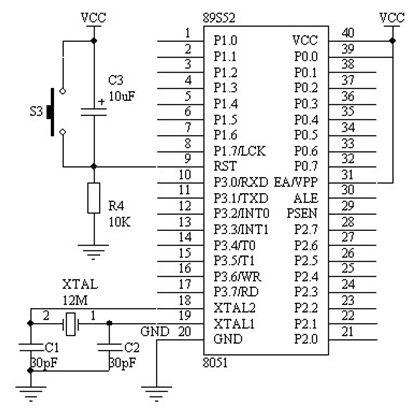 图4 at89s52单片机引脚及其最小系统