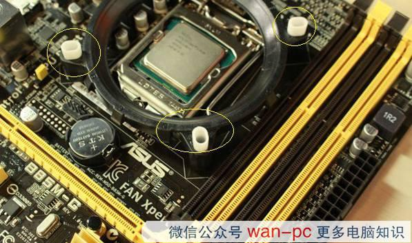 几步搞定CPU与散热器