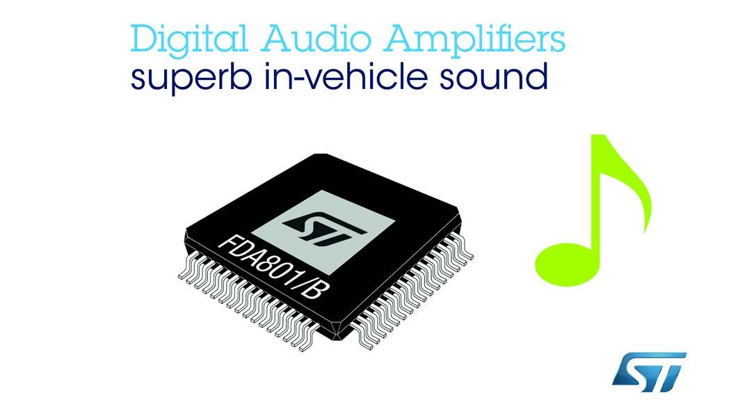 新一代车用数字音频功率放大器芯片