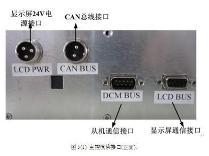 分析纯电动车电池管理实训系统