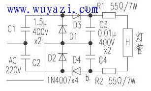 鸿光牌电子镇流器电路图
