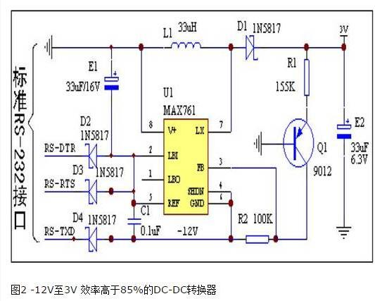RS-232转RS-485/RS-422智能转换器电路图