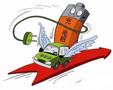从新能源汽车发展趋势 看充电桩市场未来
