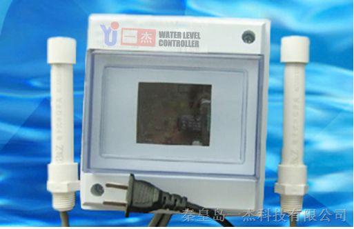 电子式水位控制器dzc201水箱水塔自动补水