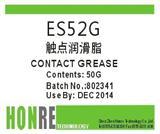 触点润滑脂ES52G开关触点油导电油脂接触润滑脂