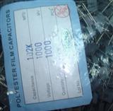 MKP82塑壳金属化聚丙烯电容器