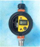 ATI C12可燃气检测仪