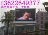 与电视台频道同步播放的户外电子显示屏幕墙