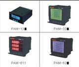 PAM系列智能电力仪表