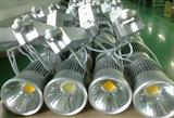 LED轨道灯30W集成LED轨道灯
