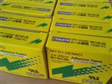 日本日东NITTO高温胶带973UL-S,日东特氟龙胶带批发,深圳铁氟龙胶带价格,日东电工耐高温胶带代理商