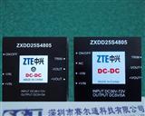 ZXDD25S4805 深圳市赛尔通科技有限公司