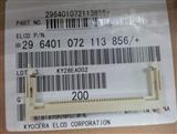 ELCO 72P无线网卡座