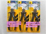 日本马牌N-206S剪钳,进口斜口钳6寸N-206