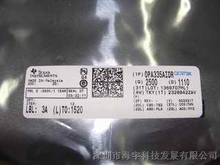 供应 OPA335AIDR 进口原装现货