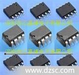34063 DC/DC变换器 DIP8 SOP8