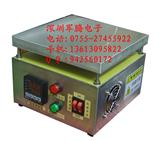 LED灯珠焊台-焊锡台-电子恒温加热台-精密恒温加热台