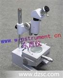 读数、宝石检测、工具类显微镜/读数显微镜