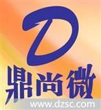 SHT2222系列IC集成电路遥遥控IC