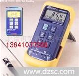 TES-1307记忆式温度表
