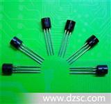 厂家直销三极管可控硅100-8