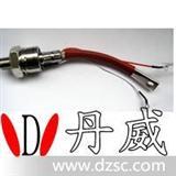 螺栓(旋)式KS型双向晶闸管200A
