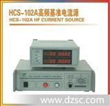 HP502精密数显直流稳流电源 电源