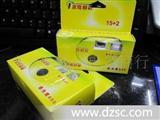 JS-3261   光学相机   礼品相机  一次性相机  一次性带闪光相机