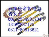 """35平方接地线……¥#配电室10KV接地线""""#@¥电厂短路接地线"""