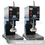 热熔热板机 热熔机  热板机  热熔热板设备