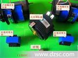 厂家直销超声波发生器调谐电感