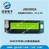 2002LCD 字符点阵 液晶屏 2002LCD 字符点阵 蓝屏/黄绿屏