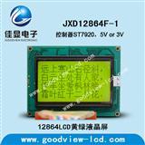 12864 LCD 中文字库液晶屏 12864 中文字库液晶屏 串并口