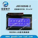 19264 LCD图形点阵 液晶屏 100.0X60.0X13.0 19264LCD液晶屏