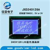 240128LCD 液晶屏 图形点阵 240128LCM模块