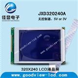5.7寸320240 LCD 图形点阵液晶屏 5.7寸 320240 LCD 点阵屏 蓝屏 无控制器