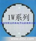 稳压二极管芯片、晶圆、裸片 1W系列