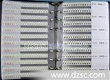 170种1206电阻一次买 样品本 样品盒 元件集 元件册 电阻包