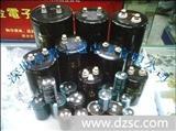 专业大功率电容器8200MFD/450VDC