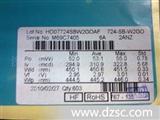 广稼24mil白光芯片,0.5W白光芯片,大功率白光LED芯片,