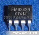 上海复旦微FM62429 音响IC