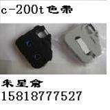 丽标色带M-11 TM-11B|TM-RC03BK 丽标色带,丽标线号机色带