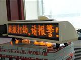 车载LED广告屏厂家