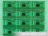 电容式液位控制开关/集成电路ic元器件/电容触摸芯片