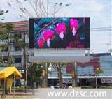 天津LED显示屏 LED大屏幕 LED电子显示屏厂家