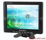 厂家直销8寸液晶监视器 8寸彩色监视器 8寸视频监视器价格