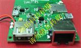 3G路由/无线路由/移动电源/RT3352F一体机PCBA模块
