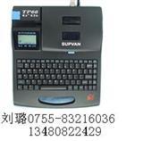 山西硕方TP66i线号打印机,国产硕方打码机