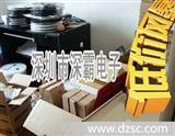 avx贴片钽电容,TPSD475K050R0300