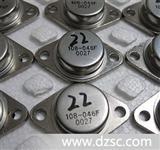 2SC2246 108-046F超声波设备专用三极管 【TO-3】